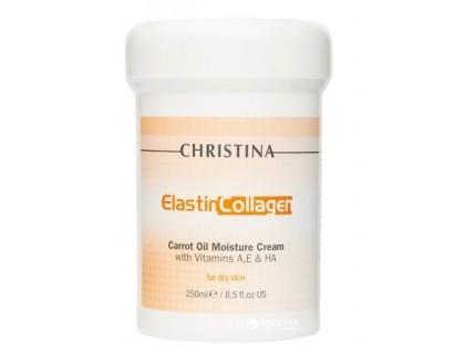 Увлажняющий крем с морковным маслом, коллагеном и эластином для сухой кожи