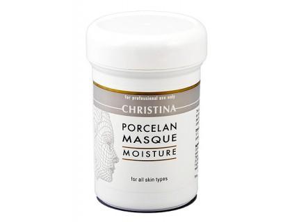 """Увлажняющая фарфоровая маска """"Порцелан"""" для всех типов кожи"""