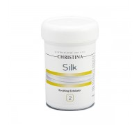 CHRISTINA Silk Soothing Exfoliator (Step 2) 250ml