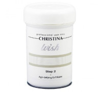 CHRISTINA Wish Age defying Exfoliator (Step 2) 250ml / 8.5oz