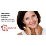 Программа Comodex от Christina: коррекция акне в период менопаузы