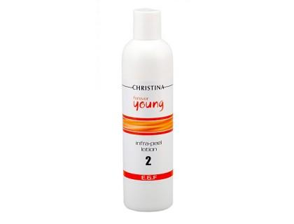 Лосьон для подготовки кожи к пилингу, 8% AHA, pH 4,0 (шаг 2)
