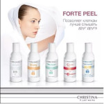 Forte Peel позволяет клеткам лучше слышать друг друга